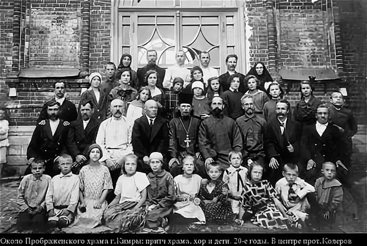 «Бунт, которого не было»: В 1929 году маленькое село Кимры оказалось в центре внимания всей страны