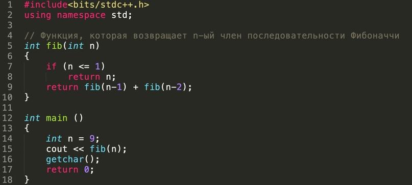 Рекурсивная реализация на C++