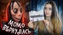 Портер Аня | Москва | 2