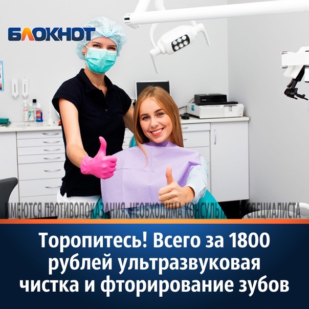 В Волжском открылась новая передовая стоматология ...