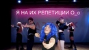 Рейзен Ян | Санкт-Петербург | 10