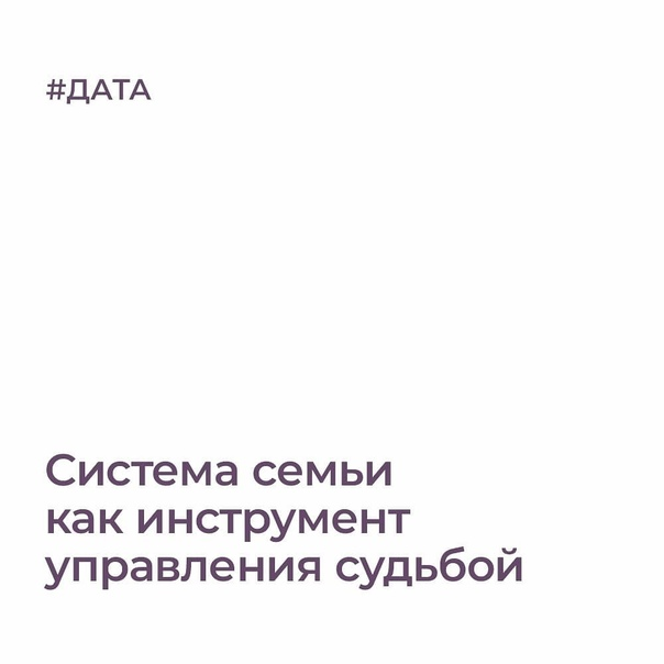 Александр Литвин -  #10