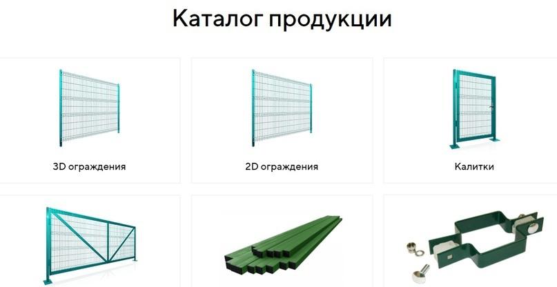 Вложили в рекламу 21 000 и продали 3D заборов на 9 миллионов руб., изображение №2