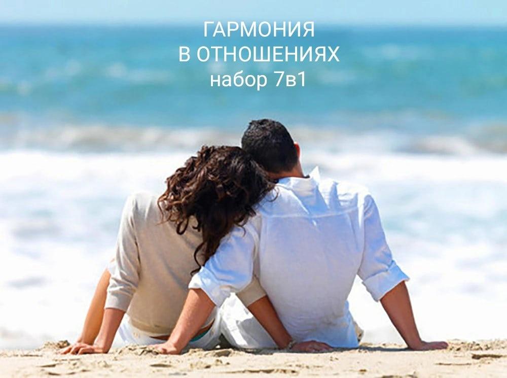 Программы от Елены Руденко - Страница 4 E3UlbkRH9SE