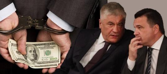 Итоги месяца: полумиллиардное дело у Воробьева, последователи Захарченко у Колокольцева и вирусная в