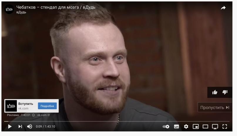 Как запускать видео рекламу в YouTube без своего видео?, изображение №2