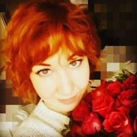 Юлия Тухбатуллина