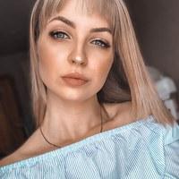 АлёнаУшакова