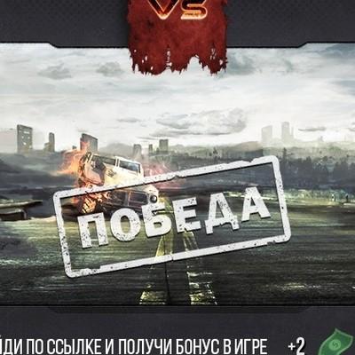 Вдовин Дмитрий-Борисович