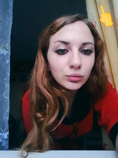 Карина Платова