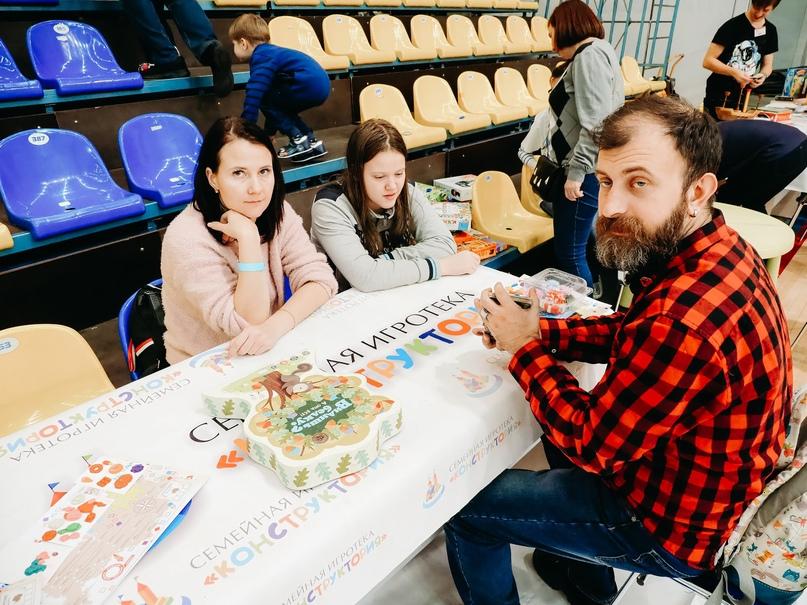 Семейная игротека Конструктория, Тюмень, 16 ноября 2019 - 96