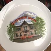 Тарелка керамическая декоративная с логотипом