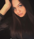Анастасия Чепухалина