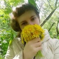 Фото Анастасии Ходыкиной