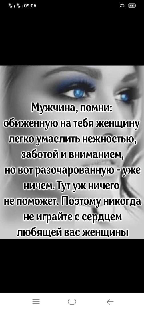 фото из альбома Марины Рыковой №12