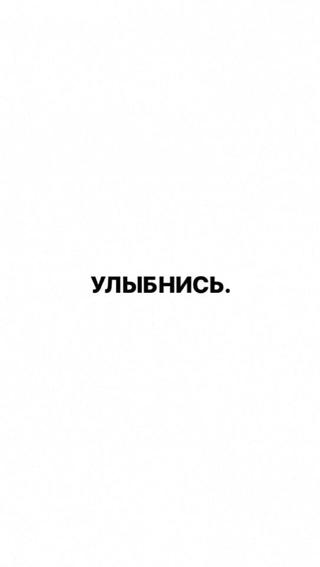 Азат Шаймуллин фотография #22