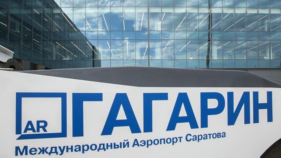 Из Саратова открываются дополнительные авиарейсы в Москву