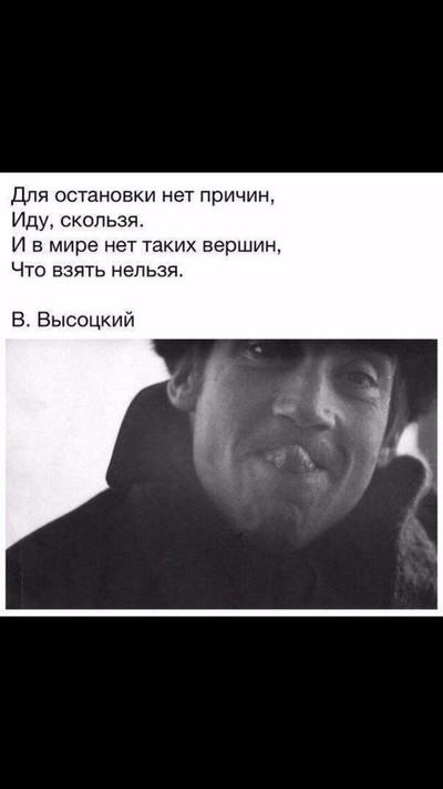 Дмитрий Петров, Новосибирск