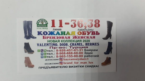 Айдын Бабаев