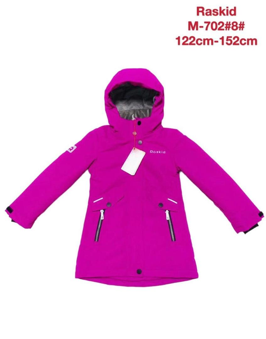 купить детскую куртку самара