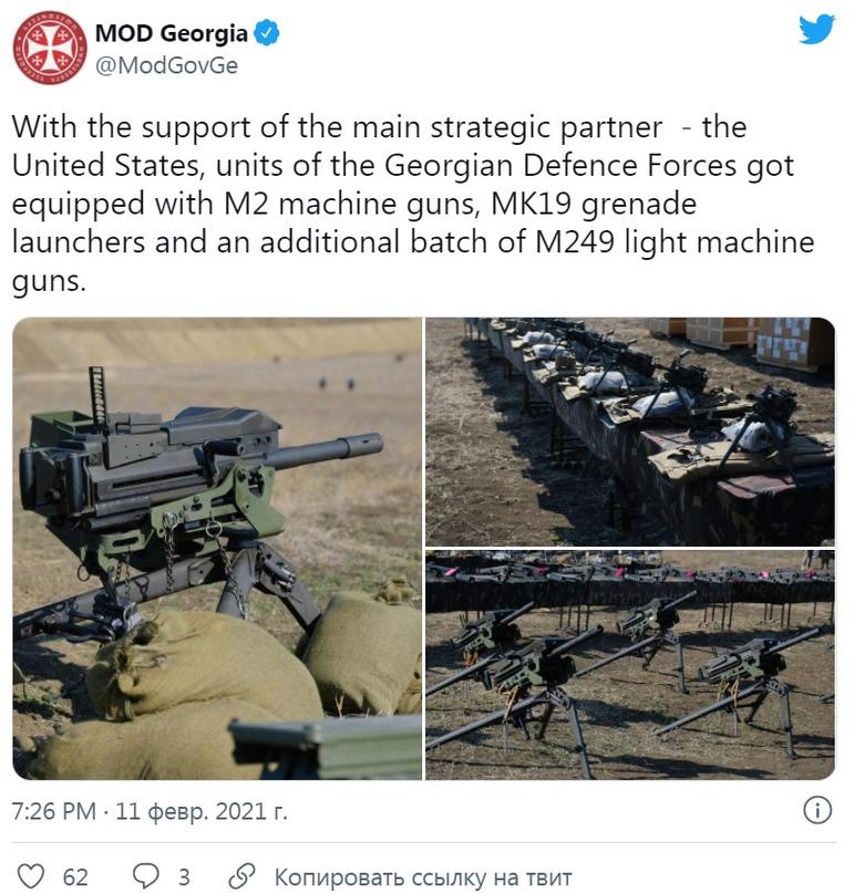 Какие страны бывшего СССР получают военную помощь от США?, изображение №17