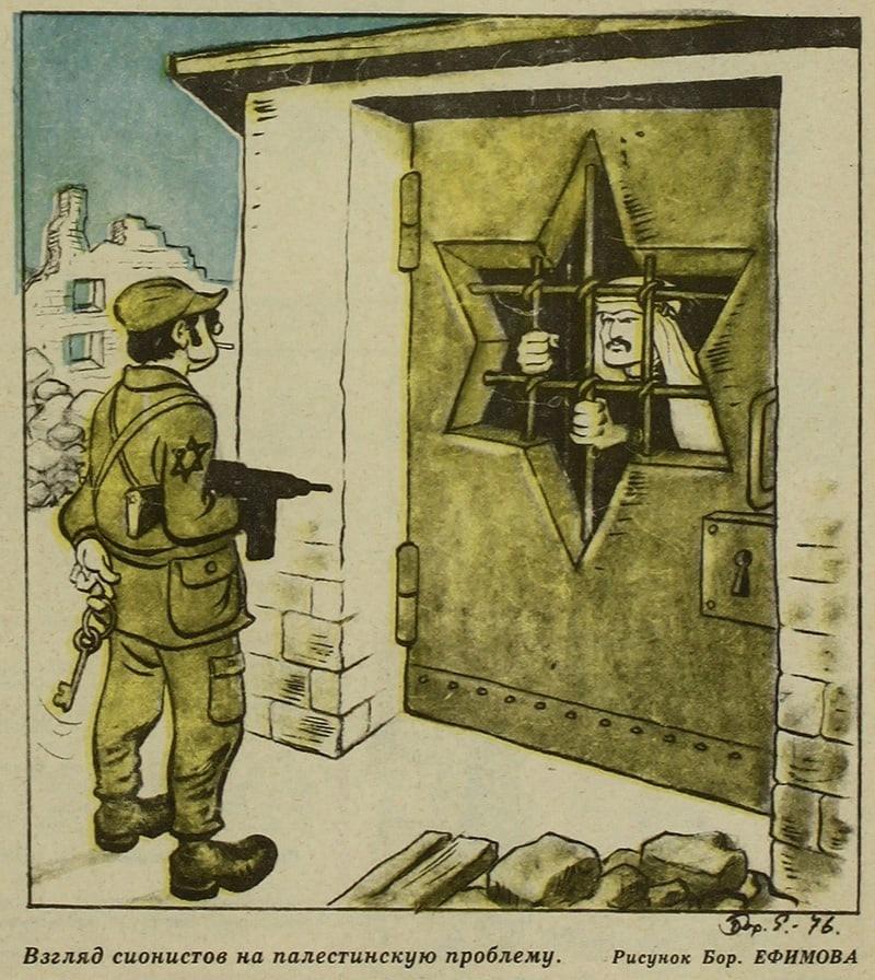 Советские карикатуры на израильскую военщину. «Der Stürmer» на зависть
