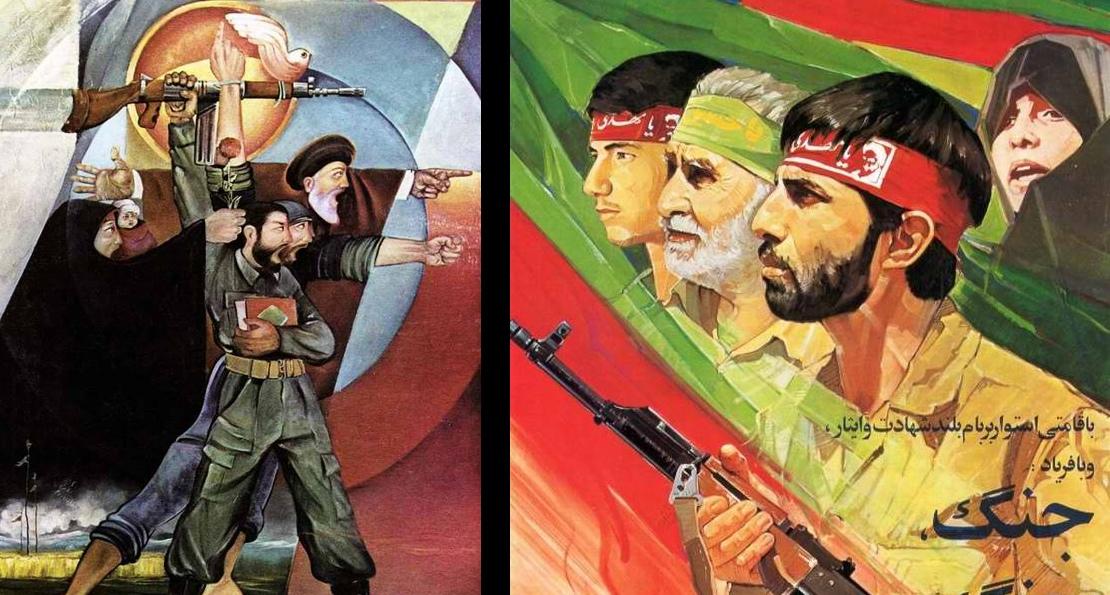 Плакаты войны