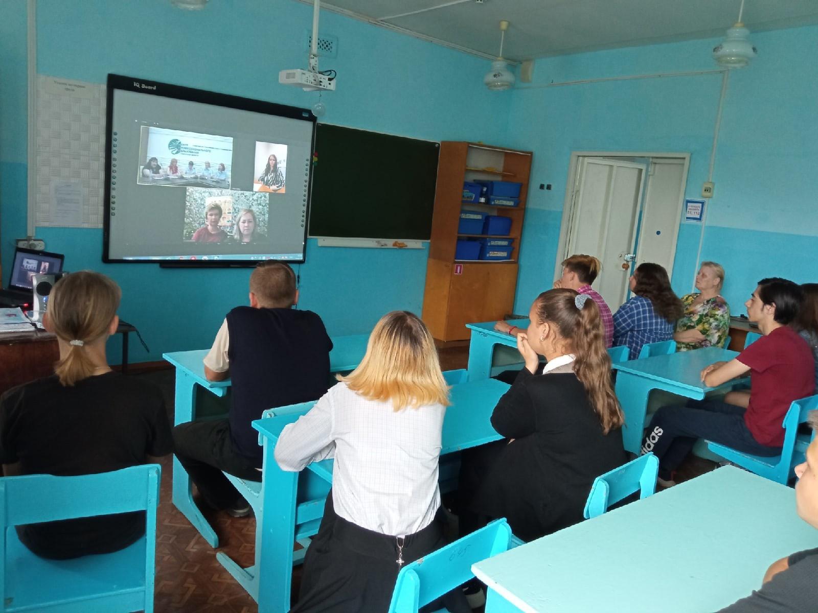 Дети смотрят видеоконференцию