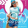 ASIAN NIGHT: Crazy Mix - K-POP Party