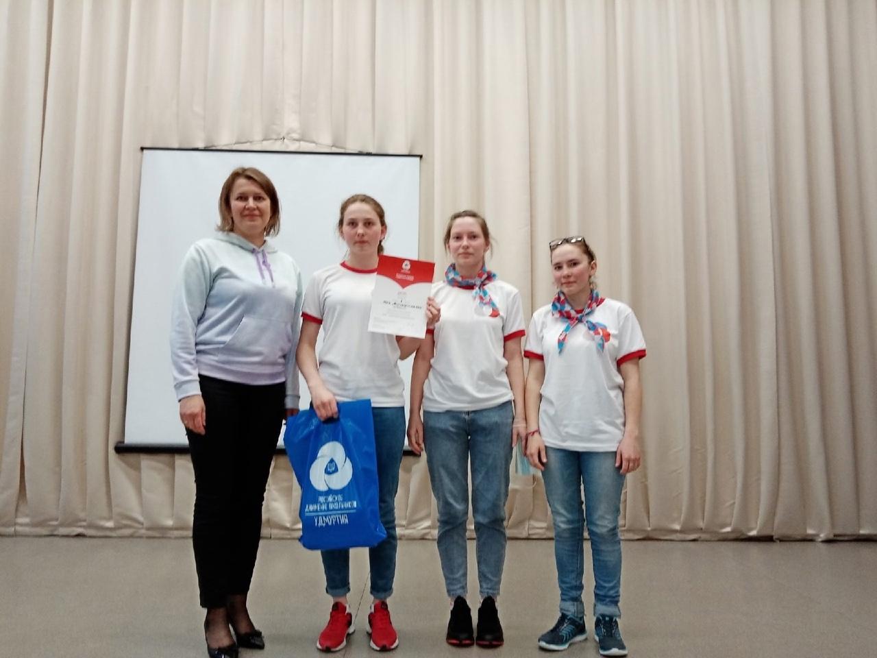 Социальные проекты активистов РДШ Можгинского района получили высокую оценку