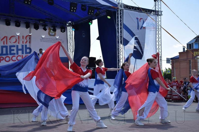 Где отдохнуть на День России в Курганской области!, изображение №1