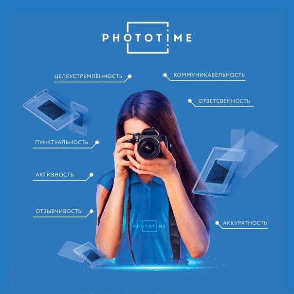 Менеджер-фотограф  ????В связи с открытием новой точки набирается персонал «Фотограф -консультант»❗(можно без опыта)    Что... Улан-Удэ