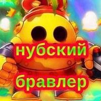 Сергей Зенов