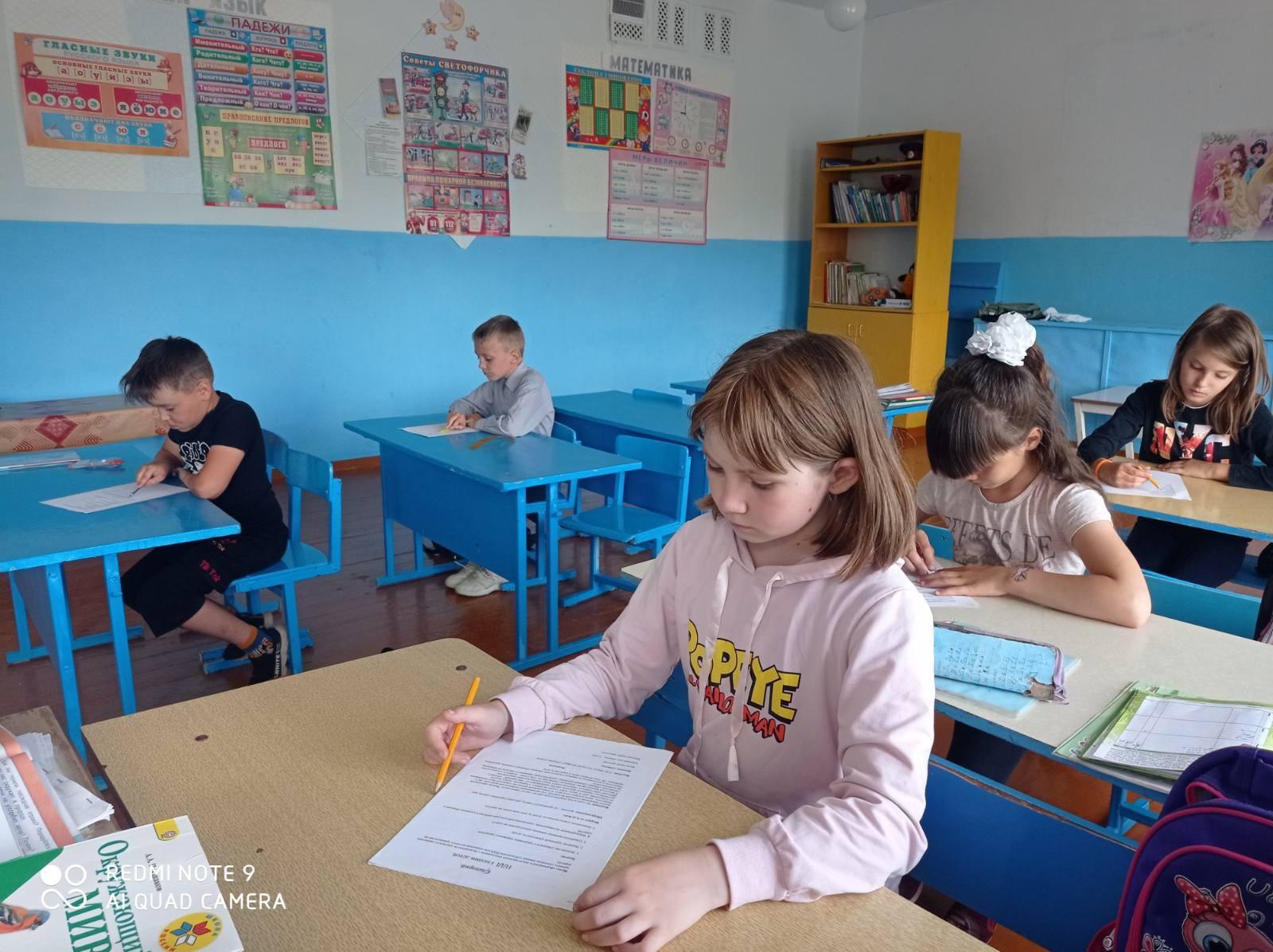 Обучающиеся решают задания по ППД