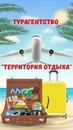 Фотоальбом Аллы Фоминой