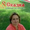 Ирина Паросова