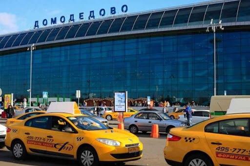 🚖Таксисты, которые работают ваэропорте Домодедово...