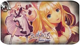 BLADE ARCUS from Shining - Story Mode - Rouna
