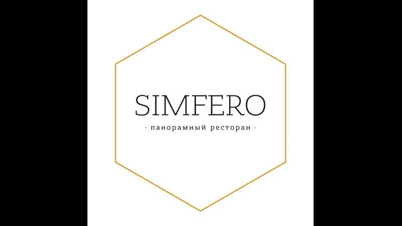 В SIMFERO cover Глюкоза Таю