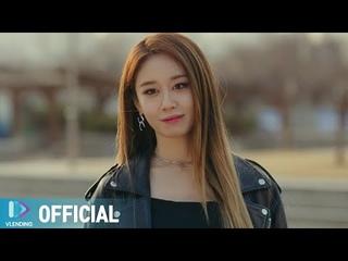 [MV] LA LIMA (라리마) - Closer [이미테이션 X 라리마 (IMITATION X LA LIMA)]