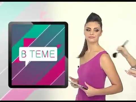 Ведущую программы «В теме» порвали платье за 30 секунд до эфира