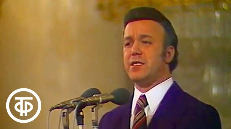 Иосиф Кобзон Песня из музыки к телефильму Такая короткая долгая жизнь 1976