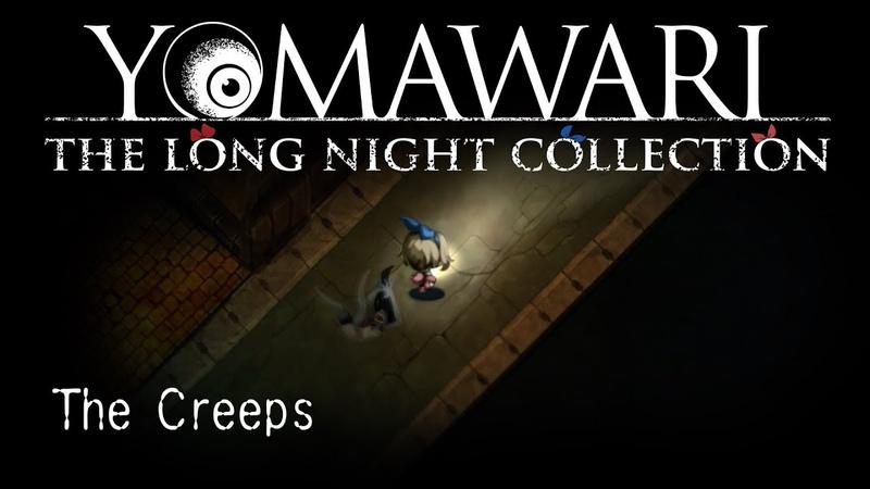 NS Yomawari The Long Night Collection Yomawari Night Alone Yomawari Midnight Shadows