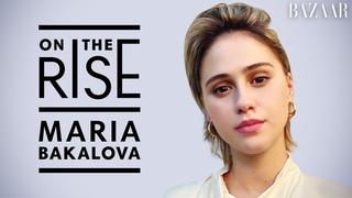 'Borat' Star Maria Bakalova Talks Breakout Role and Filming in Secret | On The Rise | BAZAAR