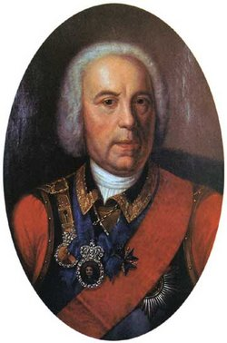 Вильгельм Георг Геннин (Виллим Иванович)