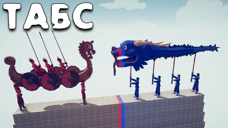 Кто самый сильный Игра на выбывание Totally Accurate Battle Simulator all units