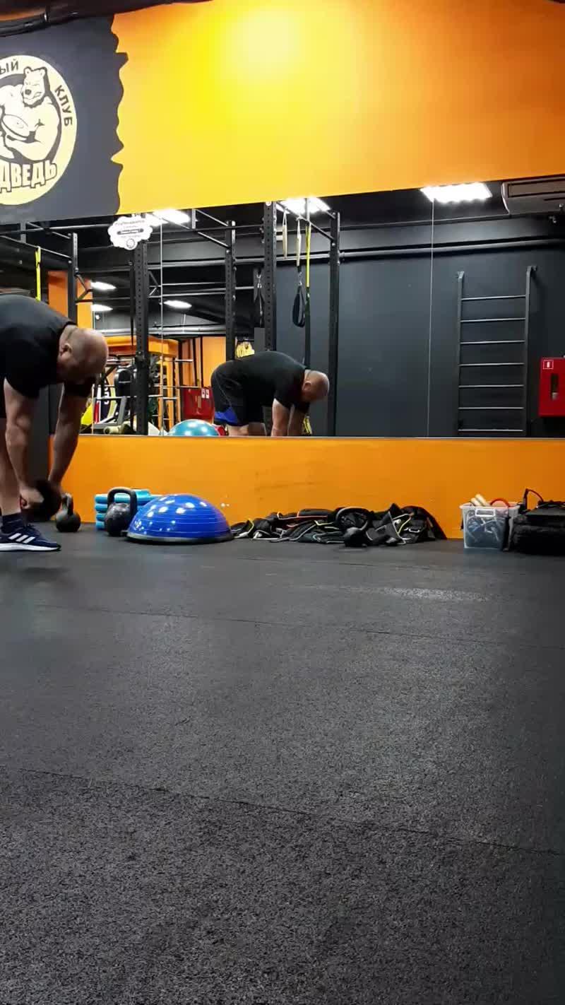 Упражнение фронтальный прокат с колесом.