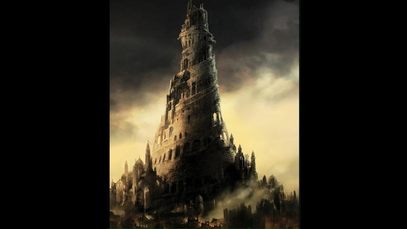 189 Фундамент Вавилонской Башни разрушен Сеанс Виктории и Тараса для Александра