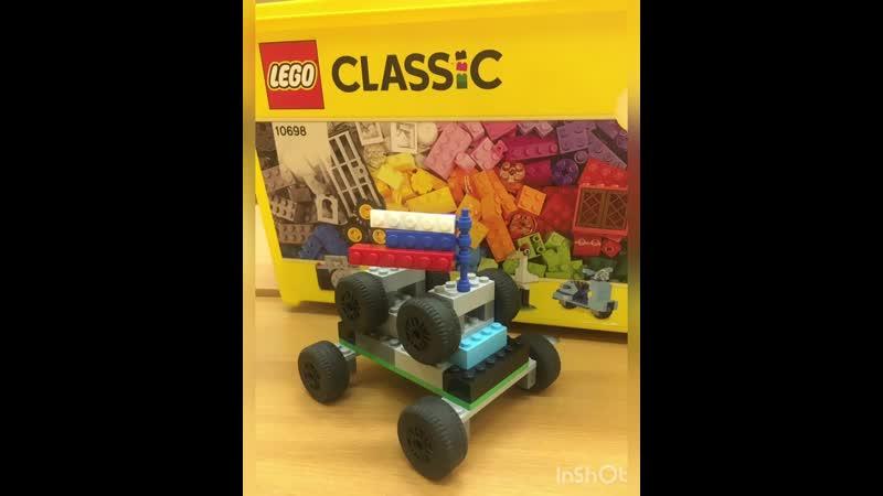 Обьединение Лего конструирование