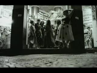 Tabu (1982) by Julio Bressane